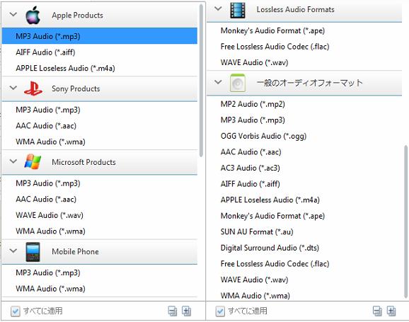 Flac mp3 変換 フリー ソフト